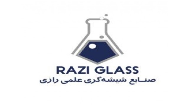 شرکت شیمیایی رازی اصفهان