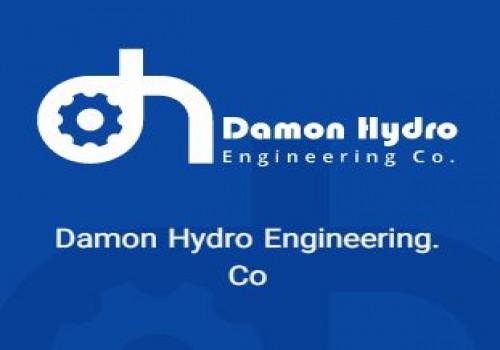 شرکت دامون هیدرو