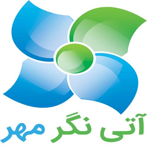 شرکت مهندسی آتی نگر مهر