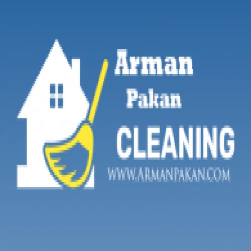 شرکت نظافتی آرمان نظافت پاکان