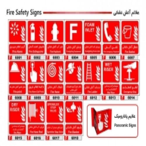 طراحی شرکت ایمن ترافیک تهران