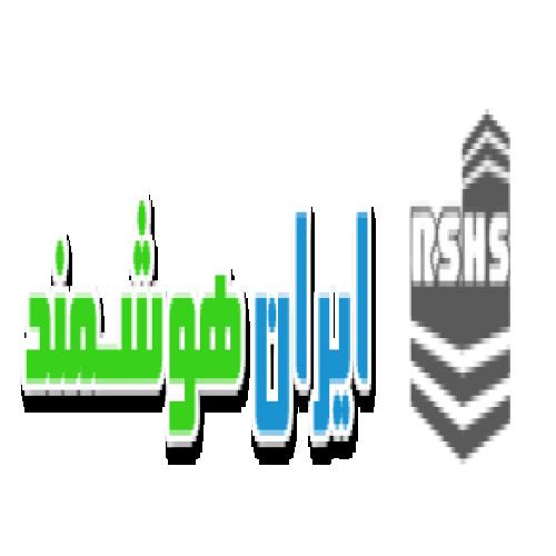 شرکت فنی و مهندسی ایران هوشمند