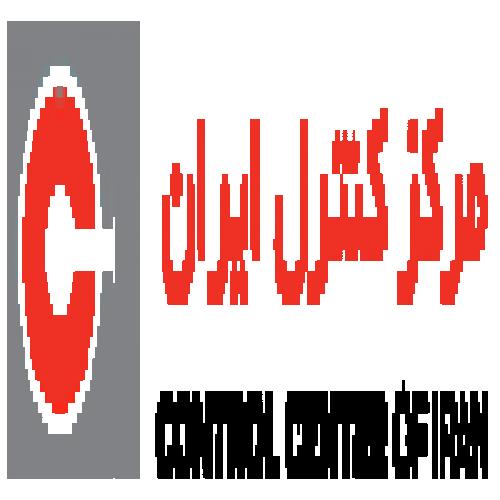 شرکت مرکز کنترل ایران