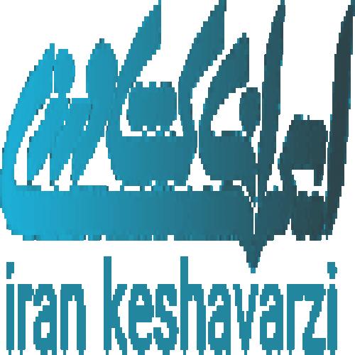 فروشگاه اینترنتی ایران کشاورزی