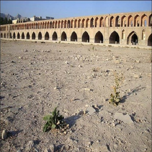 شرکت مهندسین مشاور بوم پایش اصفهان