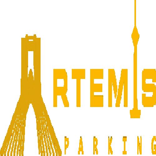 شرکت آرتمیس پارکینگ