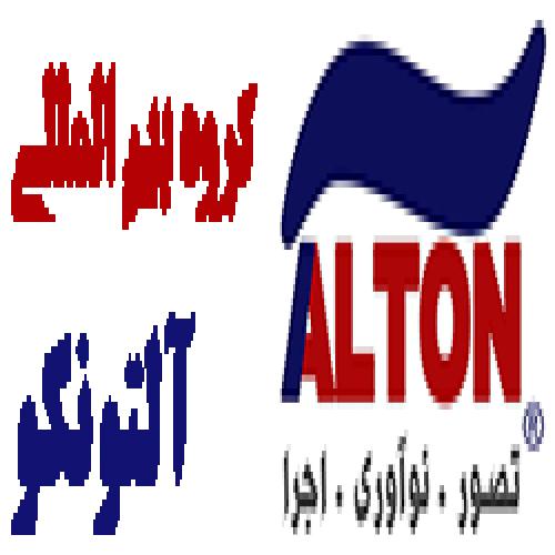 شرکت گروه بین المللی آلتونکو