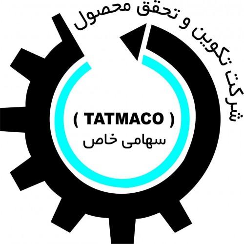 شرکت تکوین و تحقق محصول (تاتماکو)