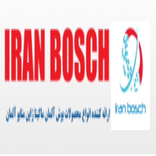 فروشگاه ایران بوش