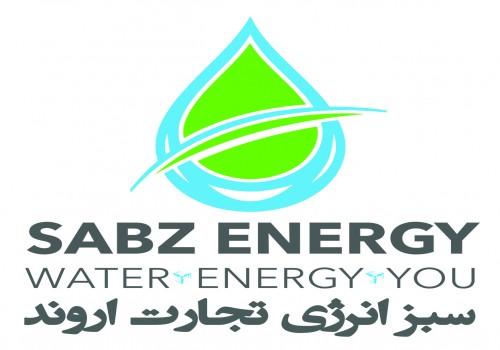 شرکت سبز انرژی تجارت اروند