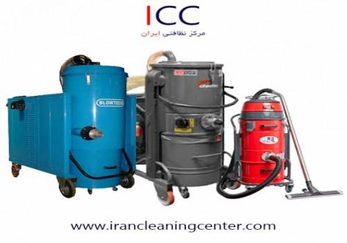 شرکت مرکز نظافتی ایران
