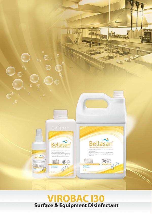 شرکت  تولیدی دارویی زرستان (بلاسان)