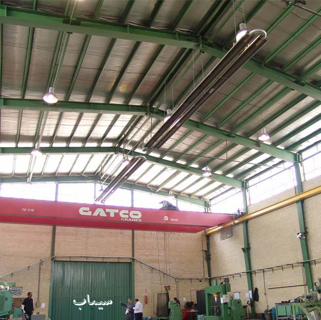 شرکت هموار صنعت تبریز