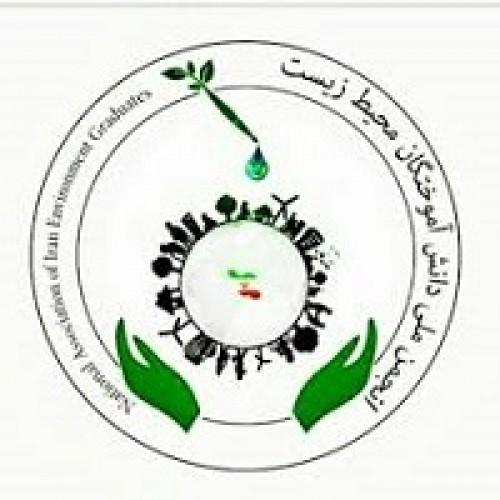 دکوراسیون انجمن ملی دانش آموختگان محیط زیست