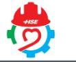 انجمن صنفی ایمنی، بهداشت حرفه ای و محیط زیست (HSE) استان آذربایجان شرقی