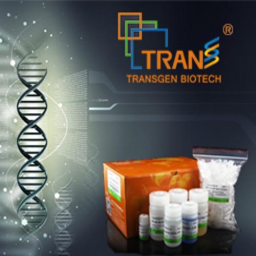 تصویر شرکت زیست فناور افراژن