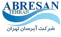 شرکت آبرسان تهران