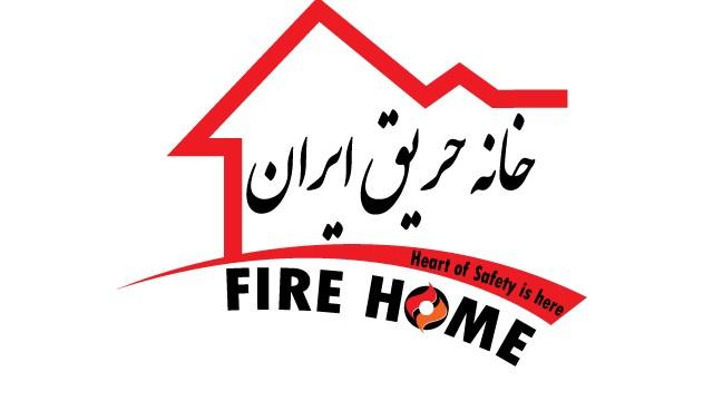 خانه حریق ایران