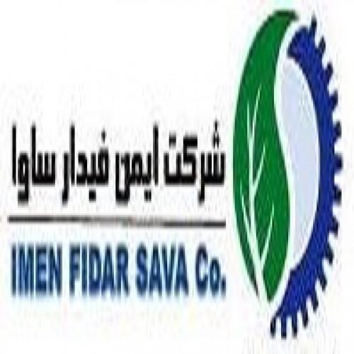 دکوراسیون شرکت ایمن فدرا ساوا