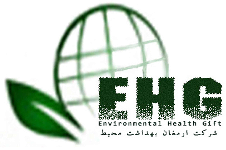 شرکت سمپاشی ارمغان بهداشت محیط
