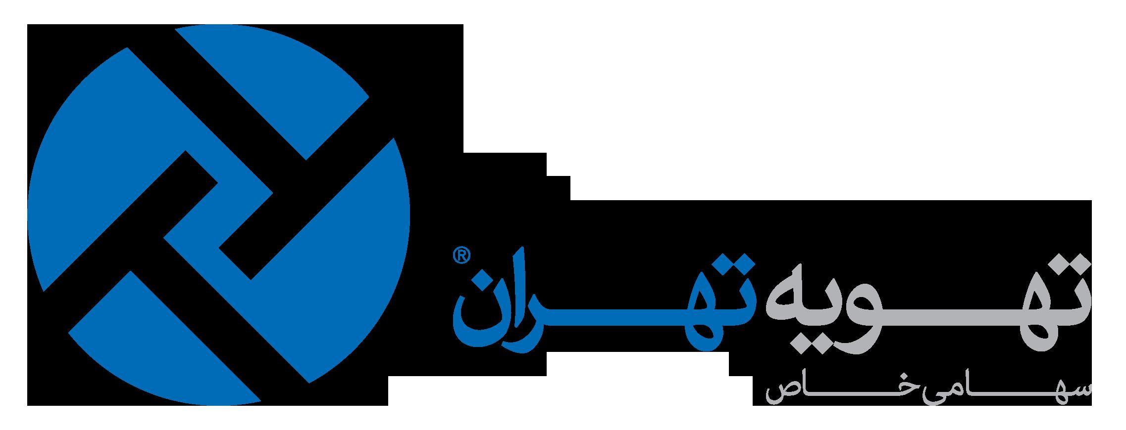 شرکت تهویه تهران