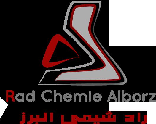 شرکت راد شیمی البرز