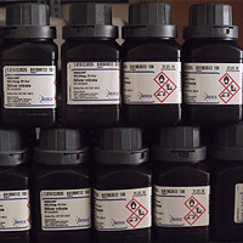 شرکت بانیان تجهیز کیمیا