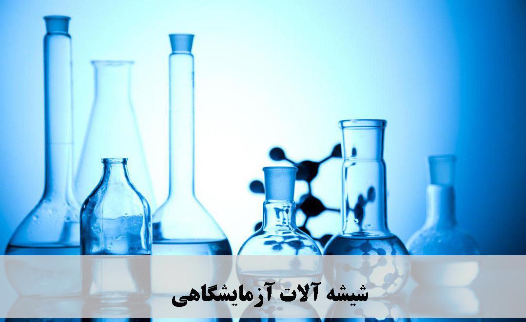شرکت یاسا طب