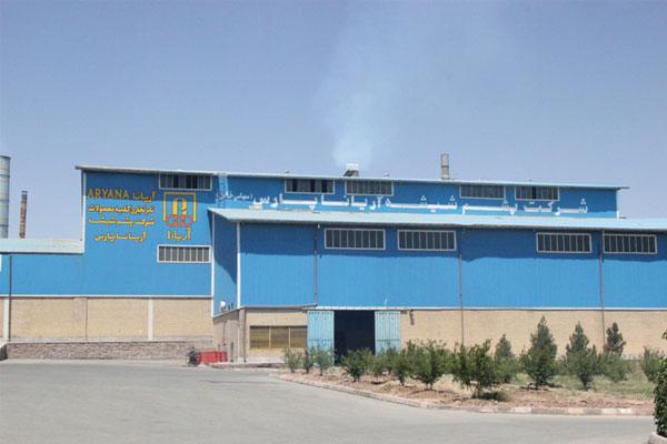 شرکت آریانا پارس