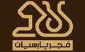 شرکت فجر پارسیان