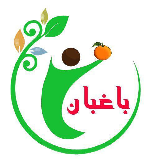 شرکت خدمات کشاورزی باغبان