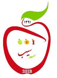 شرکت زندی طب سه سیب