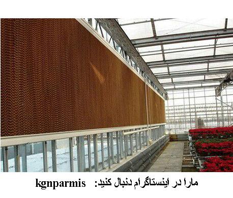 شرکت مهندسی گلخانه سازان نواندیش پارمیس