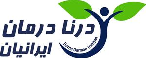 شرکت درنا درمان ایرانیان