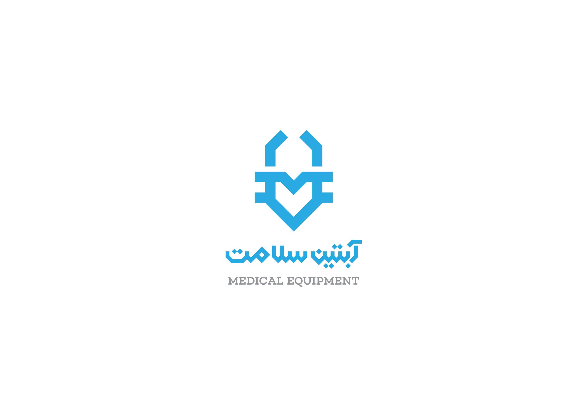 شرکت آبتین سلامت آداک