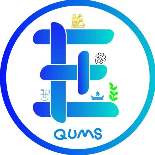انجمن علمی دانشجویی مهندسی بهداشت محیط قزوین