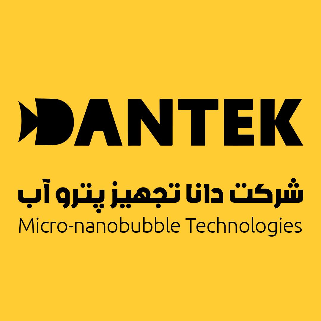 شرکت دانا تجهیز پترو آب (دانتک)