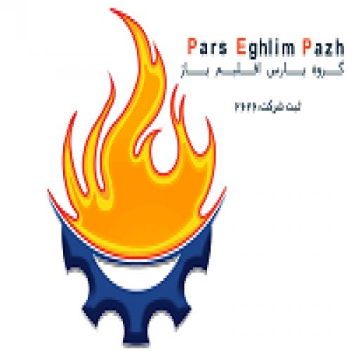 شرکت پارس اقلیم پاژ