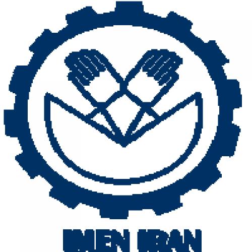 نما گروه تولیدی ایمن ایران