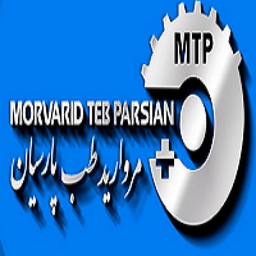 نما شرکت مروارید طب پارسیان