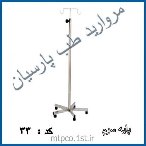 تصویر شرکت مروارید طب پارسیان