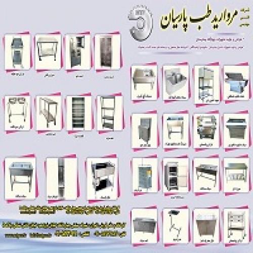 طراحی شرکت مروارید طب پارسیان