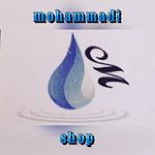 دکوراسیون فروشگاه تصفیه آب محمدی