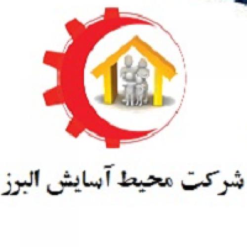 شرکت محیط آسایش البرز