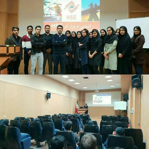 انجمن علمی- دانشجویی مهندسی بهداشت حرفه ای