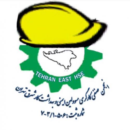 دکوراسیون انجمن صنفی کارگری مسئولین ایمنی و بهداشت کار شرق تهران