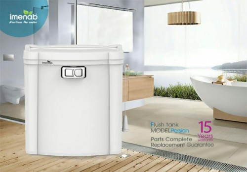 طراحی شرکت ایمن آب