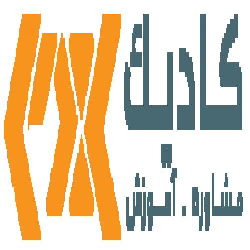 دکوراسیون شرکت مهندسی کادیک