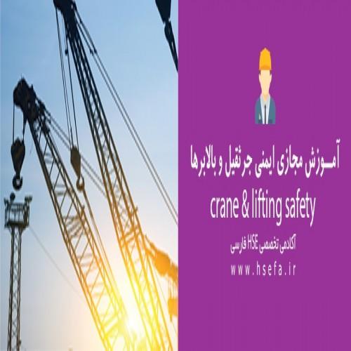 طراحی آکادمی HSE فارسی