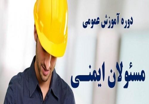 لوگو جامعه متخصصان ایران